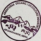 Annapurna Organic Agriculture Industry